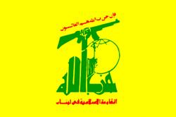 Flag_of_hezbollah